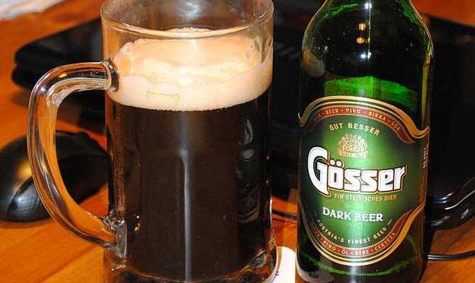 Пиво гессер фото