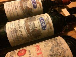 Элитное красное вино