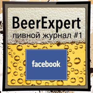 Пиво амстел безалкогольное