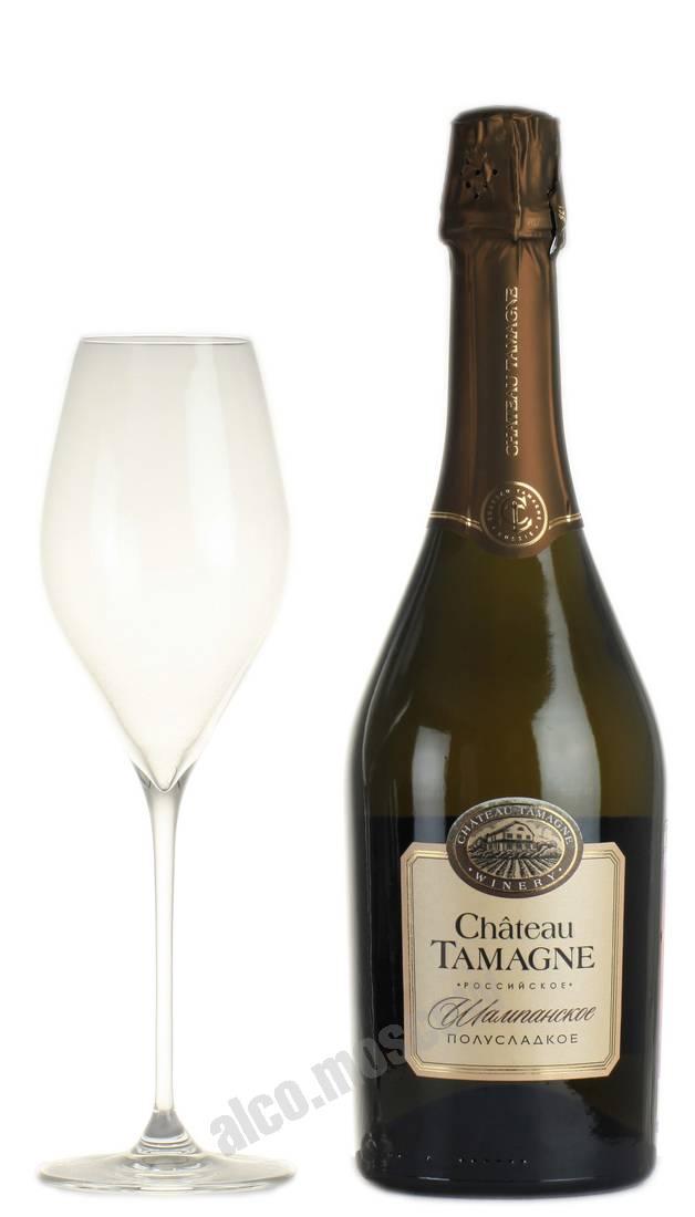 Вино chateau tamagne