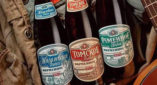 Лучшее немецкое пиво в бутылках