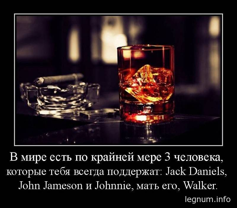 Vsop виски