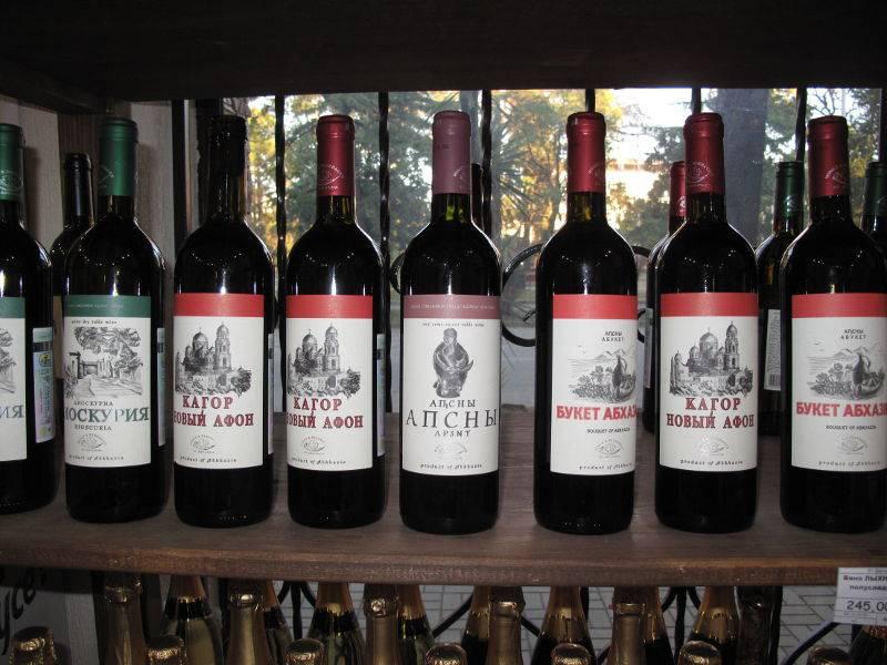 Вино апсны и лыхны отличия