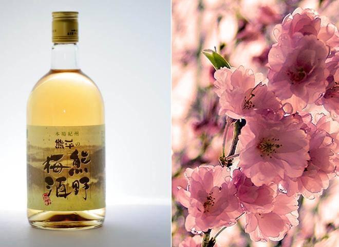 Японская водка название