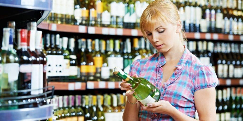 Вино из порошка как делают