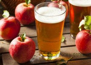 Вкусное вино из яблок в домашних условиях