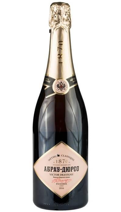 Лучшее российское шампанское топ 10