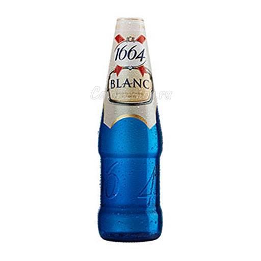 Пиво 1964 кроненберг