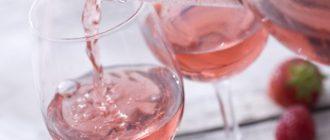 Немецкое розовое вино
