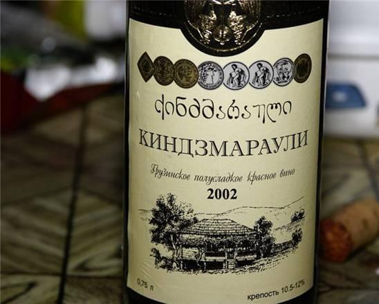 Вино кинза мараули фото