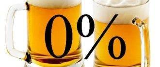 Безалкогольное пиво польза и вред для женщин