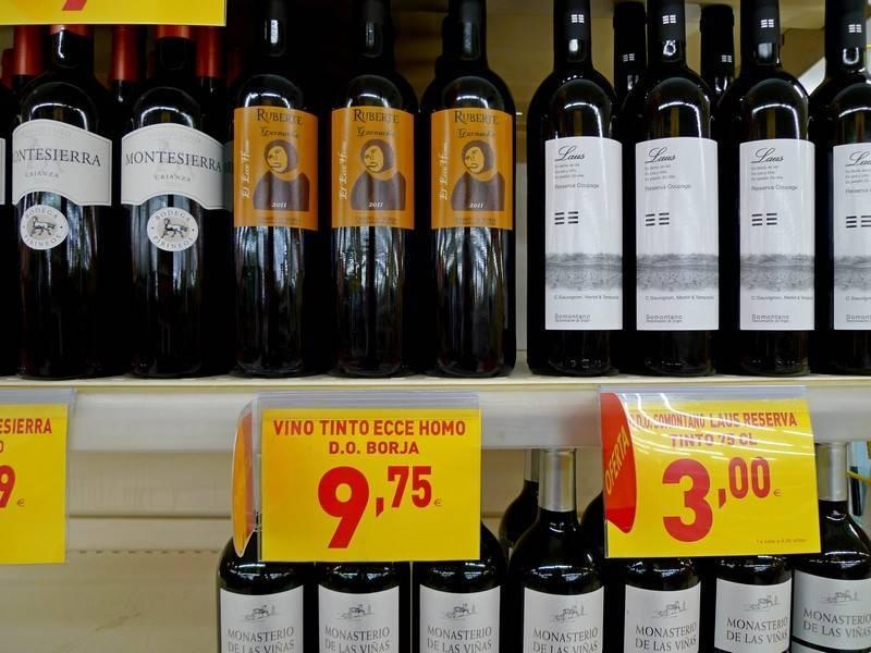 Испанское вино белое сухое