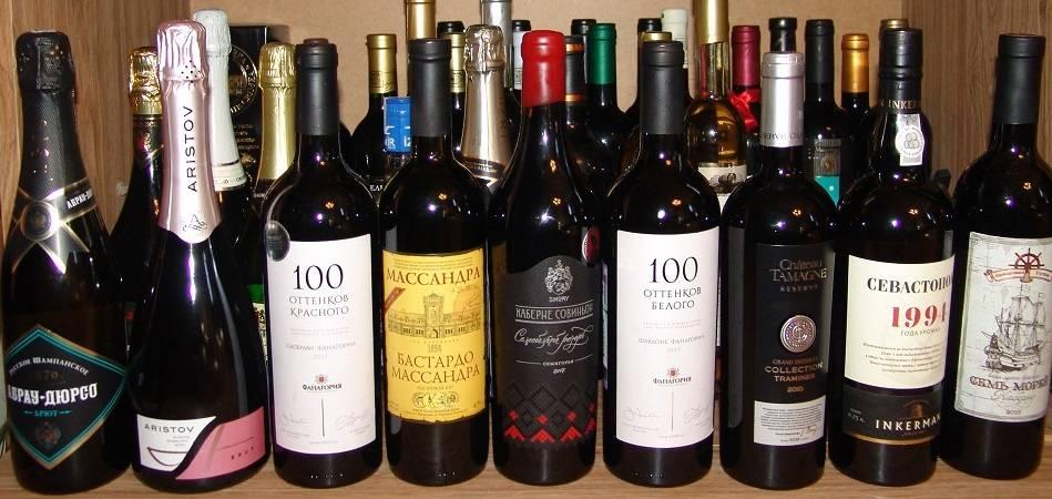 Производители вина на кубани