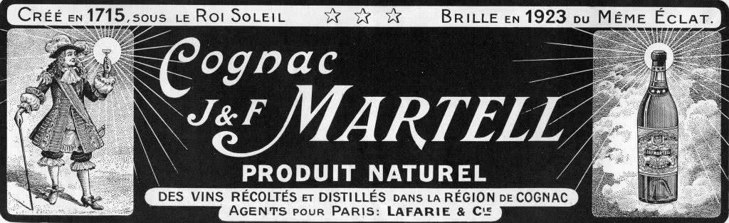 Мартель martell