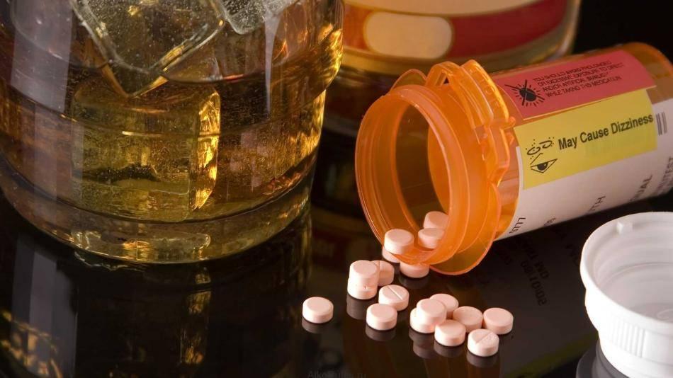 Когда пьешь антибиотики можно ли пить алкоголь