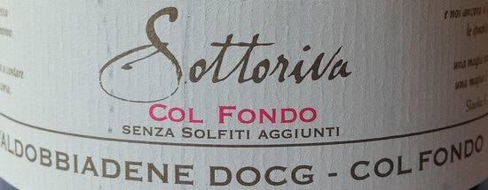 Сорт белого вина глера