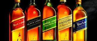 Самый дорогой виски в россии
