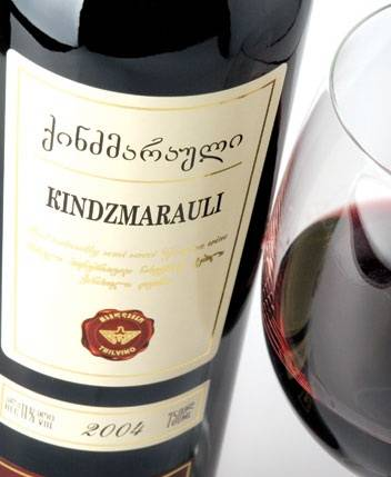 Киндзмараули вино виды