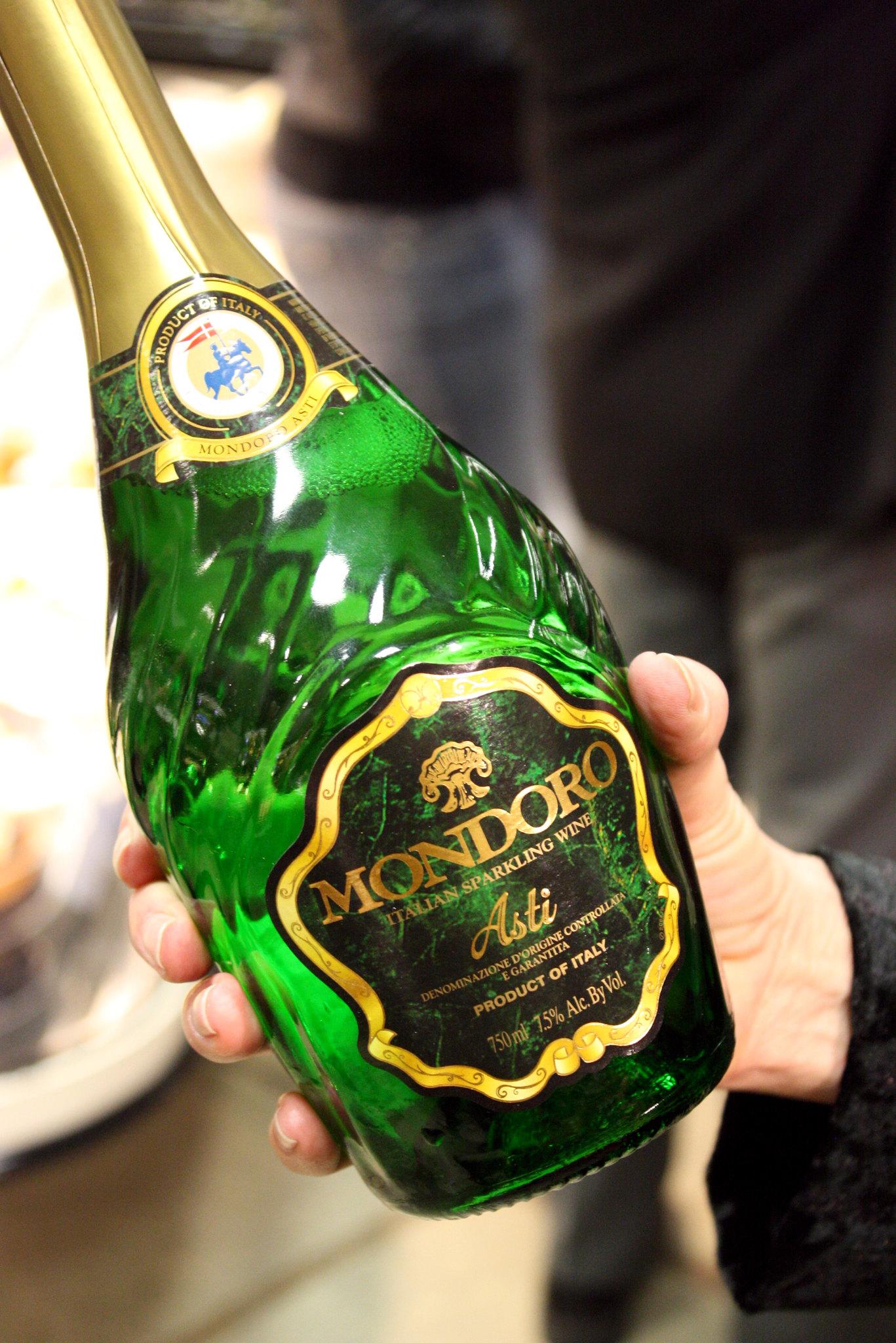 Мондоро брют шампанское