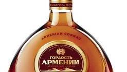 Коньяк гордость армении